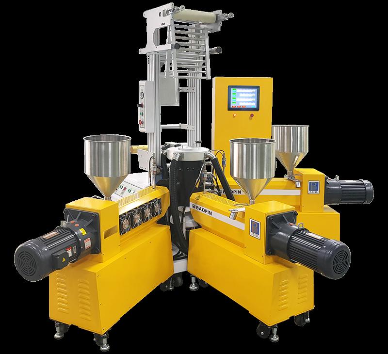 实验室吹膜机/PLC控制(3层共挤)