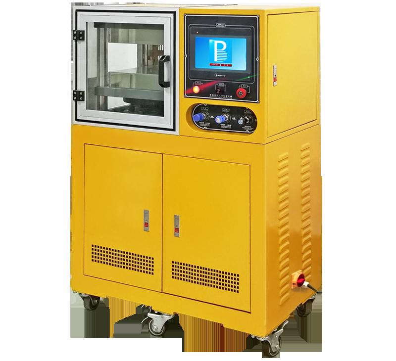 压片机/PLC控制/电热水冷一体化